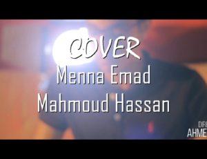 Menna Ft. Mahmoud – Medley