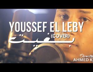 Yousef El Leby – Bgheet (COVER)